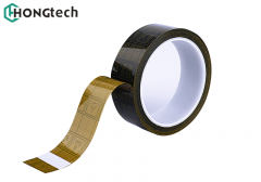 Yellow antistatic tape - D05001 (50m)